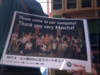 foto: thank you very matcha
